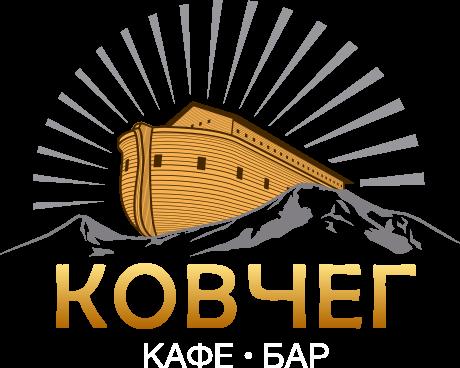 Кафе-Бар «Ковчег» Retina Logo